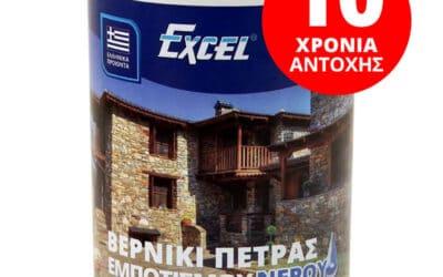 ΒΕΡΝΙΚΙ ΠΕΤΡΑΣ ΝΕΡΟΥ